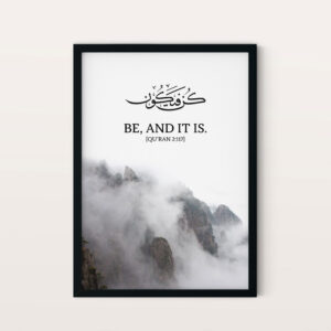 Be, and it is