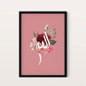 Allah, Blooming Flowers