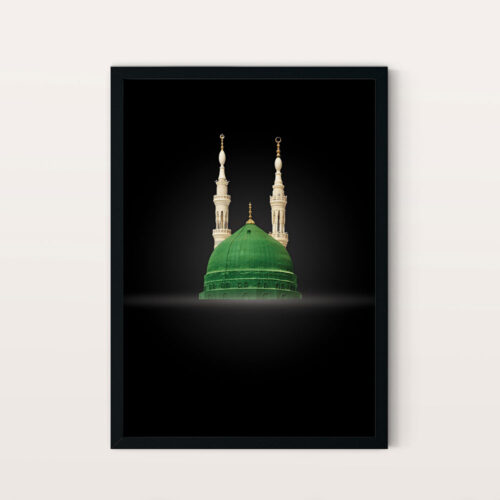 The An-Nabawi